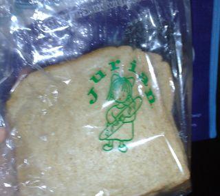 20080730045ジュリアンの食パン
