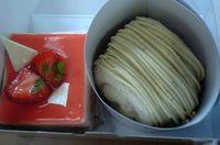 20070519のぶ先生がケーキを買ってきてくれた!