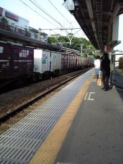 20070526でかいKのところに行くときに乗る駅。