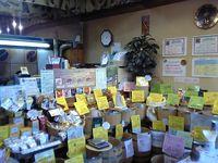 すばらしい種類のおいしい珈琲豆 ビバーチェ 20070323