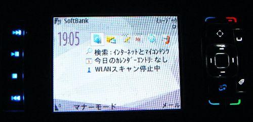 20090127_10