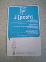J Posh  画像悪いな。。
