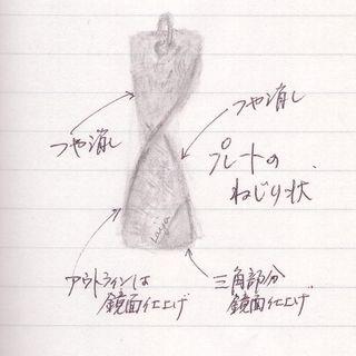 イヤリングイラスト.1JPG