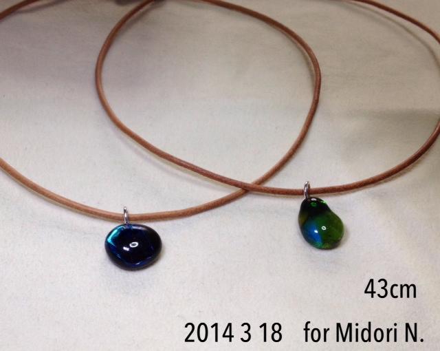 20140318野口さんネックレス2種