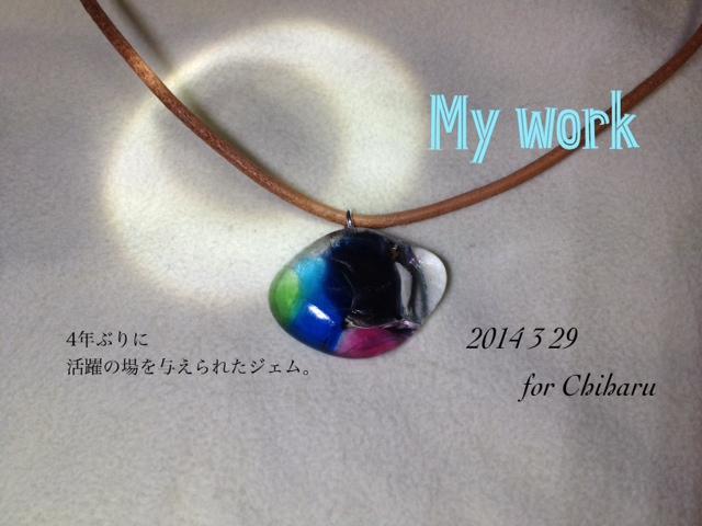 20140327森井千春さんガラスネックレス