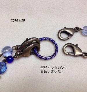 20140420水谷喜久子さん用ロングネックレス金具アップ