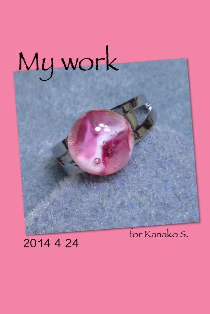 20140424鈴木奏子さんリング