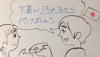 アニメ日本